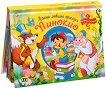 Панорамна книжка: Пинокио - детска книга