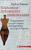 Загадката на дунавската цивилизация - книга