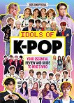 100% Unofficial Idols of K-Pop - Malcolm Mackenzie - книга