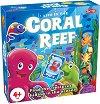 Коралов риф - Детска състезателна игра -