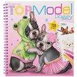 Топ модел: Кученце - книжка за оцветяване - детска книга