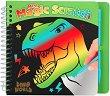 Дино: Магическа скреч книжка за оцветяване - детска книга