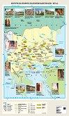 Стенна карта: Културата на Второто българско царство XII - XIV в. -