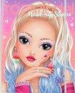 Топ модел: Стани гримьор - книжка за оцветяване - детска книга