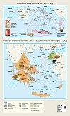 Стенна карта: Минойска цивилизация. Микенска цивилизация. Троянската война -