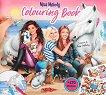 Miss Melody - книжка за оцветяване с животни - детска книга
