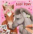 Miss Melody: Създай своето бебе пони - книжка за оцветяване - детска книга