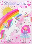 Princess Mimi - книжка със стикери - детска книга