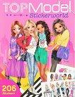 Топ модел: Stickerworld - книжка със стикери - детска книга