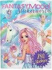 Топ модел: Fantasy mermaid - книжка със стикери -