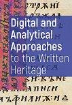 Дигитални и аналитични подходи към писменото наследство : Digital and Analytical Approaches to the Written Heritage -