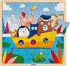 Животни на лодка - Детски дървен пъзел -