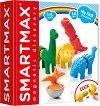 Моите първи динозаври - Детски магнитен конструктор -