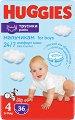 Huggies Pants Boy 4 - Гащички за еднократна употреба за бебета с тегло от 9 до 14 kg -