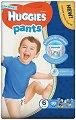 Huggies Pants Boy 6 - Гащички за еднократна употреба за бебета с тегло от 15 до 25 kg -
