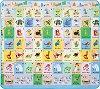 Двулицево килимче за игра - Град и букви - С размери 175 x 198 cm -