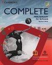 Complete Preliminary for Schools - Ниво B1: Книга за учителя + аудио материали -