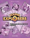 Young Explorers: Учебна тетрадка по английски език за 4. клас - помагало