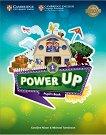 Power Up - Ниво 1: Учебник : Учебна система по английски език - Caroline Nixon, Michael Tomlinson -