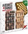 Шах и дама - Дървен комплект за игра -