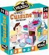 """Детска кухня - Дървена играчки с аксесоари от серията """"Headu: Методът Монтесори"""" -"""