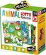 """Лото с животни - Детска занимателна игра от серията  """"Headu: Методът Монтесори"""" -"""