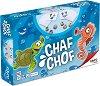 Chaf Chof - Детска състезателна игра -