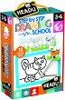 Първи стъпки в рисуването - Детски образователен комплект -