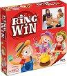 Звънни и спечели - Детска състезателна игра -