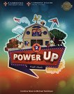 Power Up - Ниво 2: Учебник Учебна система по английски език - книга за учителя
