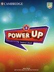 Power Up - Ниво 2: Книга за учителя : Учебна система по английски език - Lucy Frino, Caroline Nixon, Michael Tomlinson -