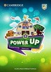 Power Up - Ниво 1: Флаш карти Учебна система по английски език - учебник