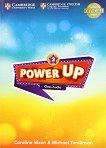 Power Up - Ниво 2: 4 CD с аудиоматериали по английски език Учебна система по английски език - учебник
