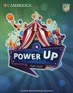 Power Up - Ниво 4: Учебник : Учебна система по английски език - Caroline Nixon, Michael Tomlinson -
