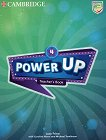 Power Up - Ниво 4: Книга за учителя : Учебна система по английски език - Lucy Frino, Caroline Nixon, Michael Tomlinson -