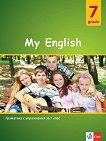 My English Practical Grammar for 7 grade : Граматика по английски език с упражнения за 7. клас -