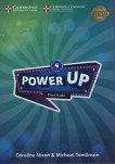 Power Up - Ниво 4: 4 CD с аудиоматериали : Учебна система по английски език - Caroline Nixon, Michael Tomlinson -