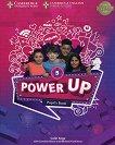 Power Up - Ниво 5: Учебник Учебна система по английски език - книга за учителя