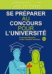 Se preparer au concours pour l'universite - ниво B2 Учебно помагало по френски език - книга за учителя
