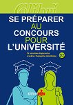 Se preparer au concours pour l'universite - ниво B2 : Учебно помагало по френски език - помагало
