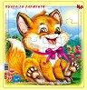 Лисица - Пъзел в картонена подложка -