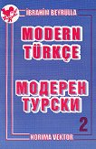 Модерен турски - част 2 - Ибрахим Бейрул, Беркант Ибрахим - учебник