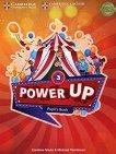 Power Up - Ниво 3: Учебник : Учебна система по английски език - Caroline Nixon, Michael Tomlinson -
