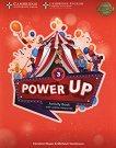 Power Up - Ниво 3: Учебна тетрадка с онлайн материали Учебна система по английски език - учебник