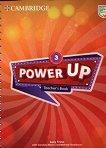 Power Up - Ниво 3: Книга за учителя : Учебна система по английски език - Lucy Frino, Caroline Nixon, Michael Tomlinson -