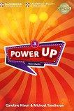 Power Up - Ниво 3: 4 CD с аудиоматериали : Учебна система по английски език - Caroline Nixon, Michael Tomlinson -