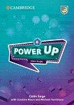 Power Up - Ниво 6: 5 CD с аудиоматериали : Учебна система по английски език - Colin Sage, Caroline Nixon, Michael Tomlinson -