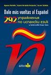 292 упражнения по испански език и ключове към тях - Адриана Миткова, Боряна Кючукова-Петринска, Лиляна Табакова -