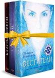 Проклятието на Воронина - комплект от 3 книги - Цветелина Владимирова -