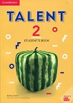 Talent - Ниво 2: Учебник Учебна система по английски език - книга за учителя